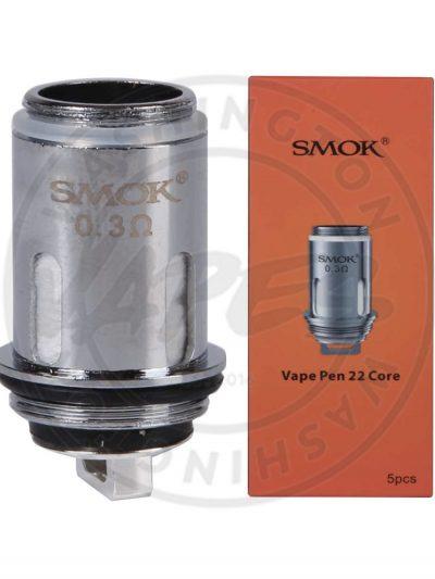 SMOK Vape Pen 22 Coil (Pack of 5)
